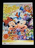 2021年 第一生命壁掛けカレンダー ミッキー&ミニー
