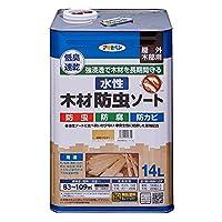 (まとめ買い)アサヒペン 水性塗料 水性木材防虫ソート 14L クリヤ 【×3】