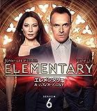 エレメンタリー ホームズ&ワトソン in NY シーズン6<トク選BOX>[DVD]