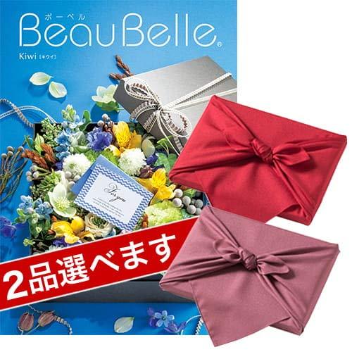 (2品選べる) BEAUBELLE (ボーベル) カタログギフト KIWI(キウイ) 【風呂敷包み】 / 薄むらさき色【弔事用】