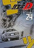 新装版 頭文字D(24) (KCデラックス)