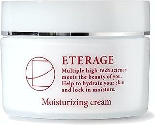 ETERAGE ヒト幹細胞 シカクリーム EGF グロースファクター ツボクサエキス プロテオグリカン フラーレン パルチミン酸レチノール ビタミンC誘導体 モイスチャライジングクリーム 30g 日本製