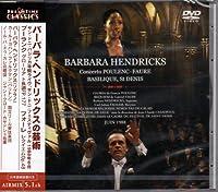 バーバラ・ヘンドリックスの芸術 [DVD]