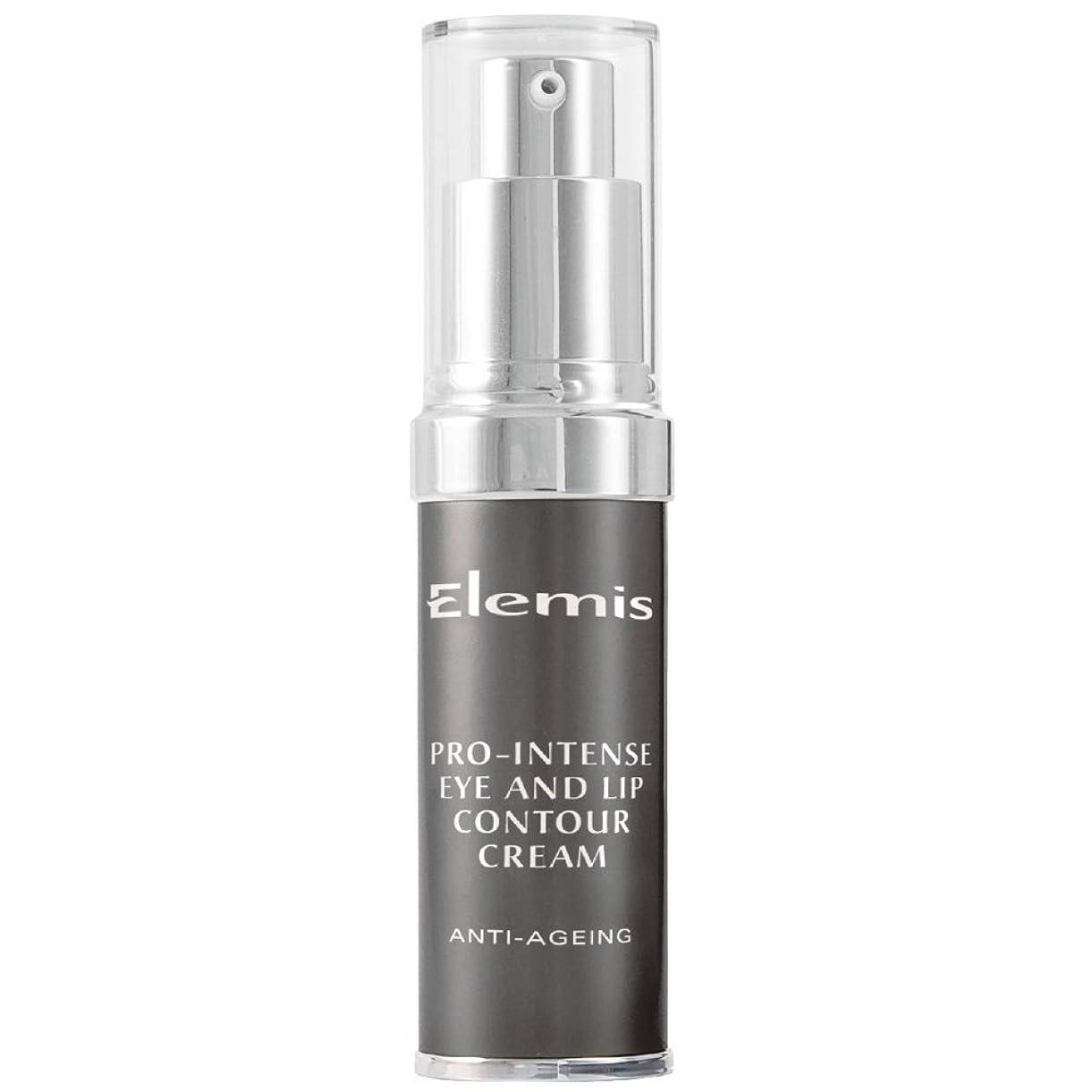 無能呼び出す翻訳者エレミスプロ強烈なアイクリーム15ミリリットル (Elemis) (x6) - Elemis Pro-Intense Eye Cream 15ml (Pack of 6) [並行輸入品]