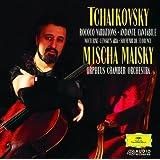 チャイコフスキー:ロココの主題による変奏曲、アンダンテ・カンタービレ、他