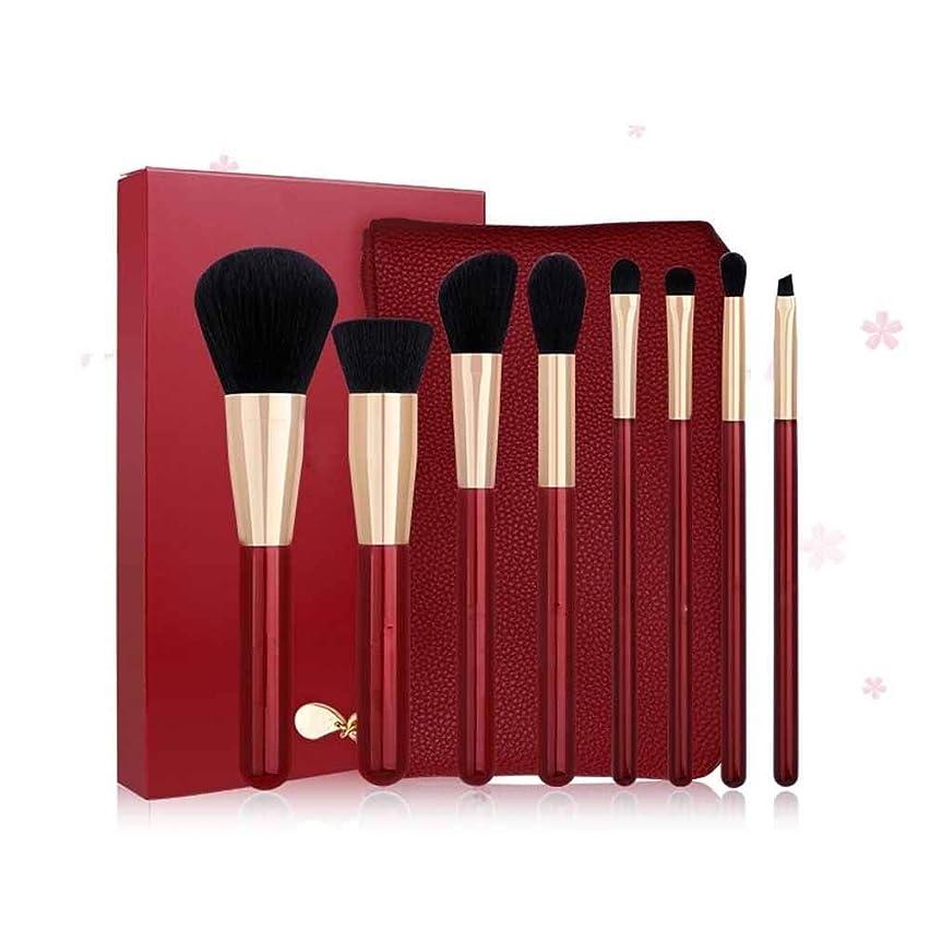 ヒップ日の出リブYoushangshipin001 化粧ブラシ、8化粧ブラシセット、アゲートレッドファッション、寛大、収納袋付き、プロの化粧道具,ブラシヘッドは繊細で柔らかい (Color : Red)