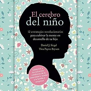 El cerebro del niño [The Brain of the Child] audiobook cover art