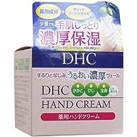 【お徳用 5 セット】 DHC 薬用ハンドクリーム SSL 120g×5セット