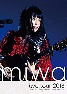 miwa live tour 2018 38/39DAY / acoguissimo 47都道府県~完~ [Blu-ray]