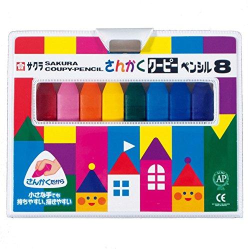 サクラクレパス さんかくクーピーペンシル 8色 FYL8