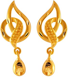 P. C. Chandra Jewellers 22k (916) Yellow Gold Clip-On Earrings for Women