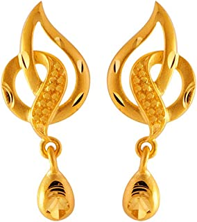 P. C. Chandra Jewellers 22k (916) Yellow Gold Clip-On Earrings for Women