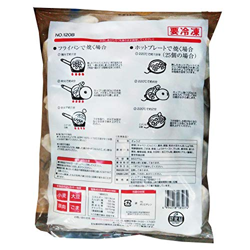 大阪王将肉餃子50個入×3(合計150個)たれ×18袋付