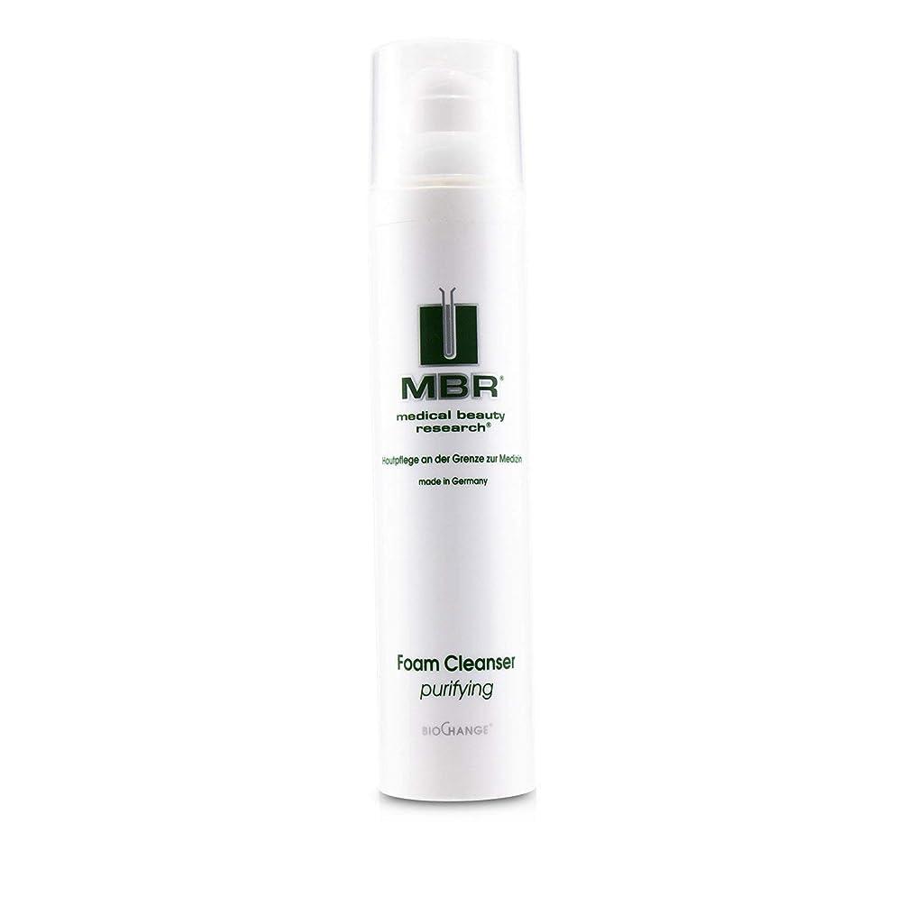 アトミック大統領発表MBR Medical Beauty Research BioChange Foam Cleanser - Purifying 100ml/3.4oz並行輸入品