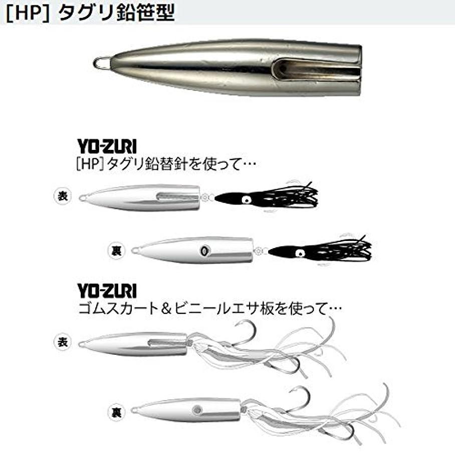 ステープル起きて藤色ヨーヅリ(YO-ZURI) インチク: [HP]タグリ鉛笹型 L