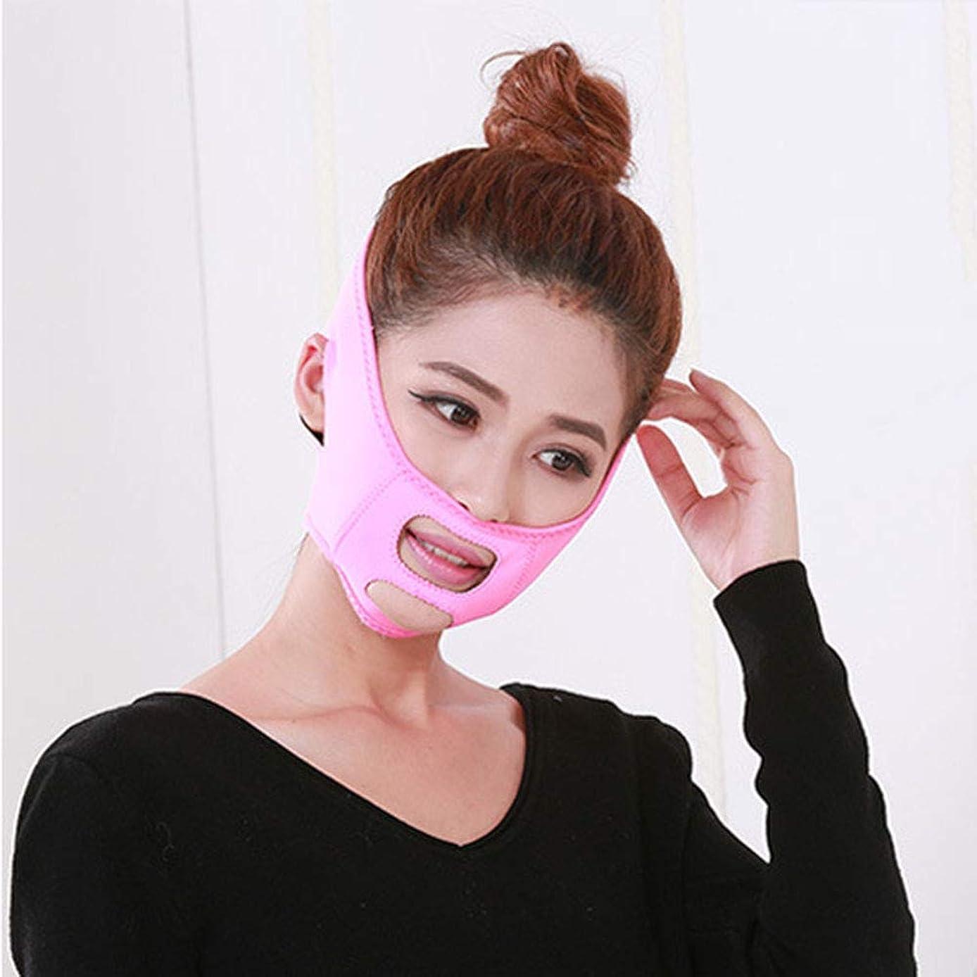 学習者端呼吸V顔アーティファクト、あごの頬抗しわ通気性マスク修正3Dフェイスリフティング包帯,Pink