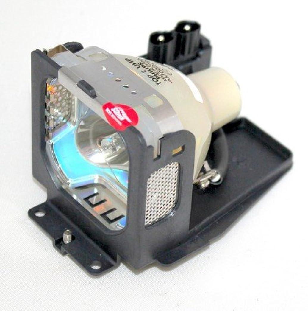 管理する温かいまぶしさCanon lv5210?LCDプロジェクタアセンブリwith高品質オリジナル電球