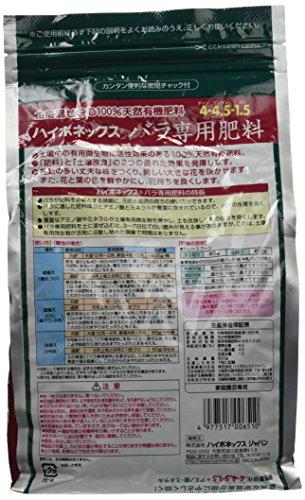 ハイポネックスジャパン ハイポネックス バラ専用肥料 800g [6510]