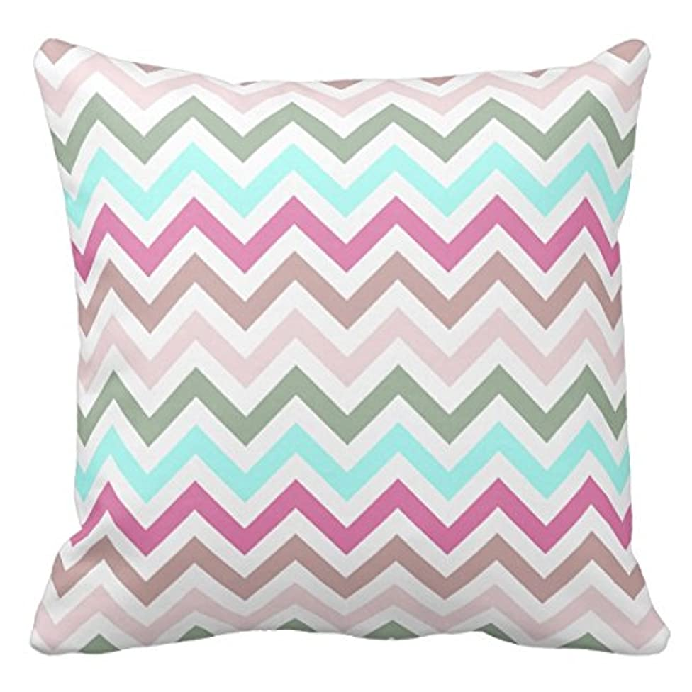 Goodaily Pillowcase Stylish Pink Teal Chevron Andes Zigzag Pattern Pillow Cover for Sofa and Car