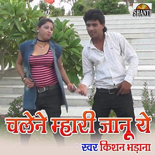 Kishan Bhadana