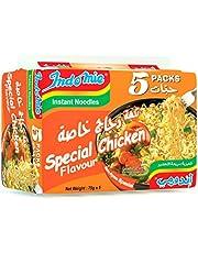 Indomie Special Chicken, 5 x 75 g (Pack of 1)