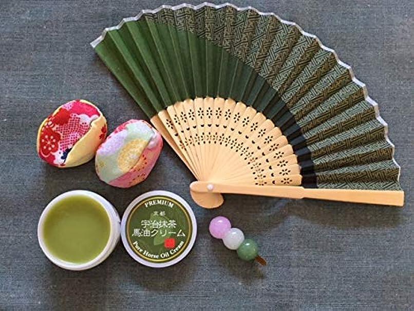 資格情報男やもめ体系的に京都宇治抹茶馬油クリーム PREMIUM 50ml 完全手づくり 無添加 国産馬油のみでつくりました