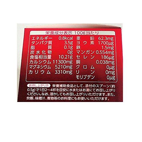 海洋化学研究会 エムシーエム MCM粉末 50g