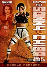 Sonny Chiba Double Feature: Fighting Fist & Soul of Chiba