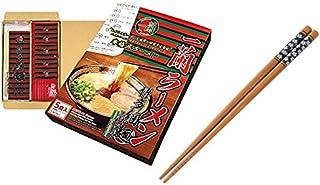 Japanese Popular Classic Tonkotsu Ramen ''ICHIRAN'' by M-Japan, Instant Straight Ramen Noodles 5 Servings with M-Japan Original Cherry Blossoms ''Sakura'' Chopsticks (Japan Import)