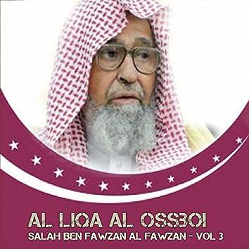 Al Liqa Al Ossboi Vol 3 (Quran)