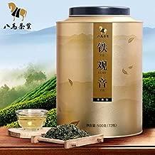 bama tea eight horses tea