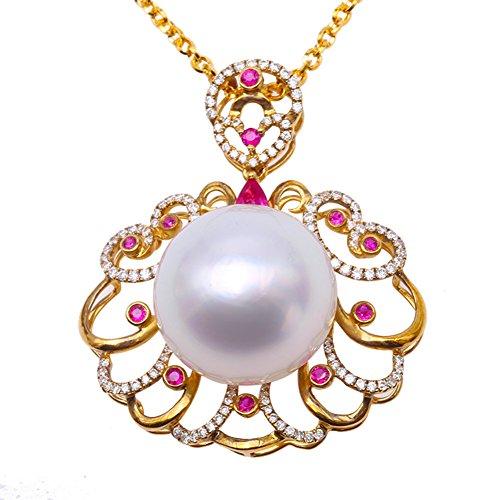 JYX Perle Pendente Australiane Splendido 16,5mm Rotondo Bianco del Mare del Sud Coltivata Perla Pendente Collana Punteggiato con Diamanti in Oro 18K Qualità AAA+