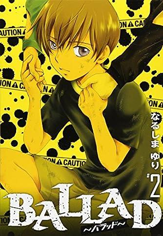 BALLAD 2 (IDコミックス ZERO-SUMコミックス)
