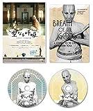 聖なる呼吸 ヨガのルーツに出会う旅 [DVD] image