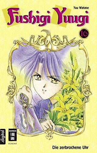 Fushigi Yuugi 16 (German Edition)