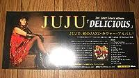 ミニポスターCF3 JUJU/DELICIOUS 非売品