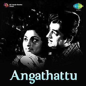 Angathattu (Original Motion Picture Soundtrack)