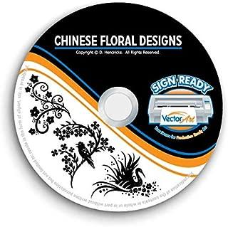 Chinese Floral-Flower Clipart-Vector Clip Art-Vinyl Cutter Plotter Images-T-Shirt Design Graphics CD