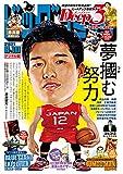 ビッグコミック 2021年15号(2021年7月26日発売) [雑誌]
