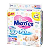 Japanische Windeln Merries NB (new born) 0-5 kg 96 psc// diapers - nappies Merries NB (new born) 0-5 kg 96 psc // Японские подгузники Merries NB (newborn) 0-5 kg96 psc