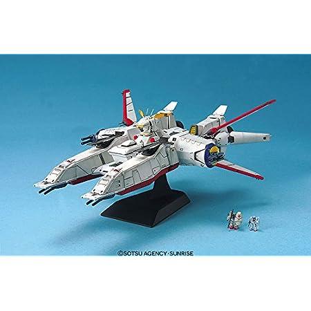 EXモデル 1/1700 モビルシップ アルビオン (機動戦士ガンダム0083 STARDUST MEMORY)
