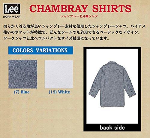 リー『シャンブレー七分袖シャツ』