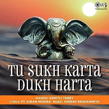 Tu Sukh Karta Dukh Harta (Ganpati Bhajan)
