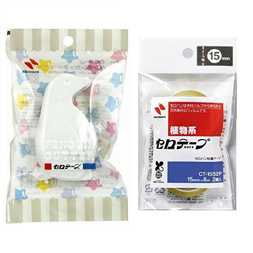ニチバン セロテープ ペンギン テープカッター CT15PSW-S2P 替え小巻2巻付