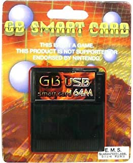 [OEM products] GB USB SMART CARD 64M for GB / GBC / GBA / Game Boy Game Boy Advance dedicated backup tool