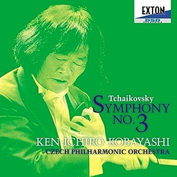 Tchaikovsky: Symphony No. 3 ''Polish''