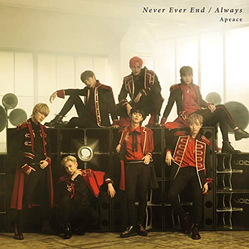 Never Ever End/Always Apeace
