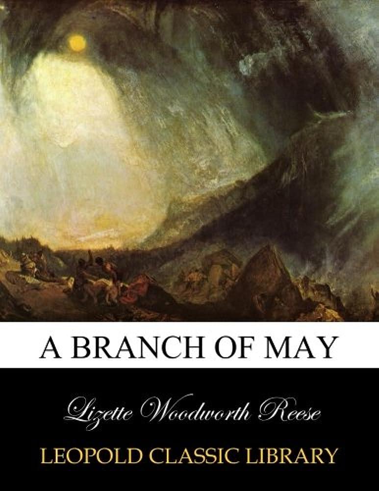 繰り返しホバー感情A branch of May