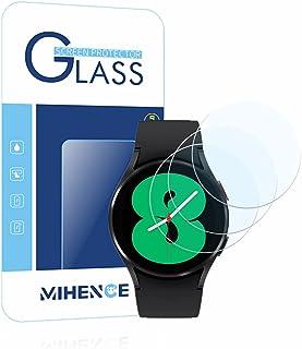 واقي الشاشة متوافق مع Samsung Galaxy Watch 4 (44 مم) ، واقي شاشة من الزجاج الصلب المقاوم للخدوش 9H الممتاز المقاوم للخدش ل...