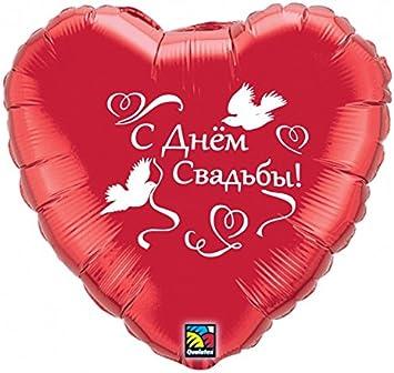 Liebe russisch die auf 18 Möglichkeiten,